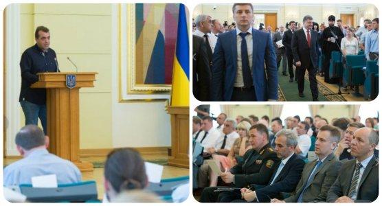 Кіровоградські волонтери, які допомагають військовим, зустрілися із Президентом
