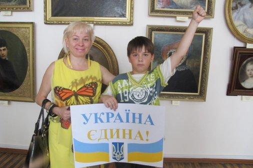 Об'єднаймо Україну разом!