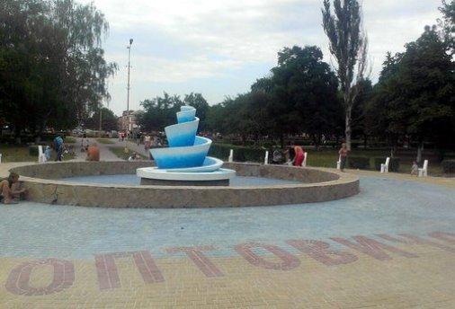 В Александрии сегодня запускают фонтан