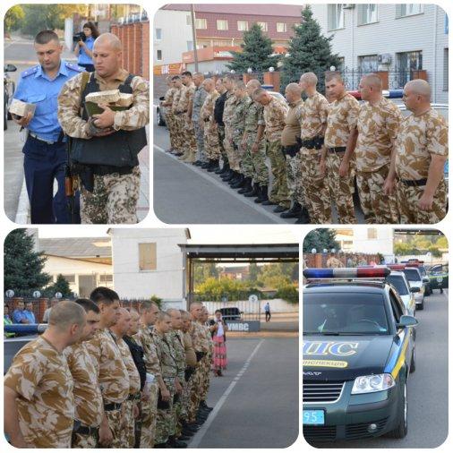 П'ятнадцять працівників ДАІ Кіровограда вирушили у зону АТО