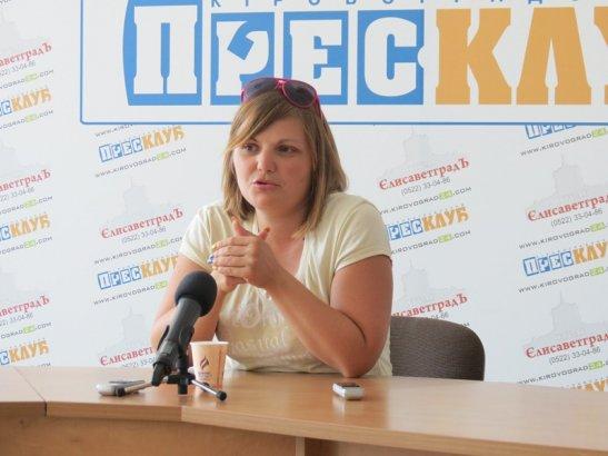 Тетяна Кучерява, фото - http://akulamedia.com/