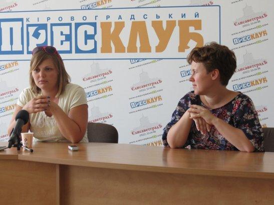 Тетяна Кучерява і Вікторія Талашкевич, фото - http://akulamedia.com/