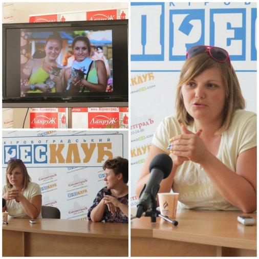 Захист бездомних тварин у Кіровограді потрібен тільки громадським активістам