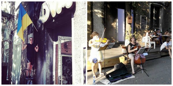 У Кіровограді відновлюють кав'ярню DVA Coffee