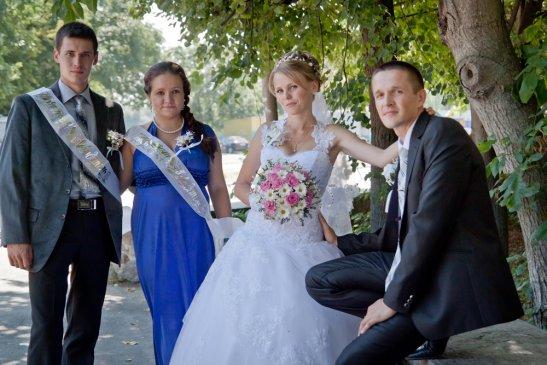 Свадьба Натальи и Сергея Бабич