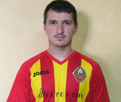 «Зірка» підписала кращого футболіста першої ліги