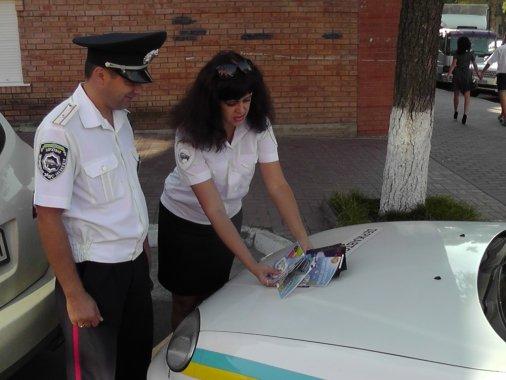 Листівки, навчальні посібники, закладки для підручників - заради безпеки