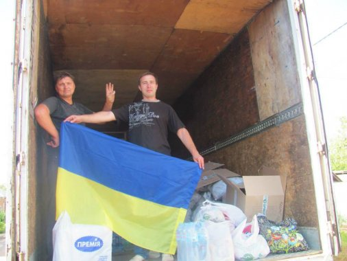 Вісім тон продуктів відвезли кіровоградці до зони АТО