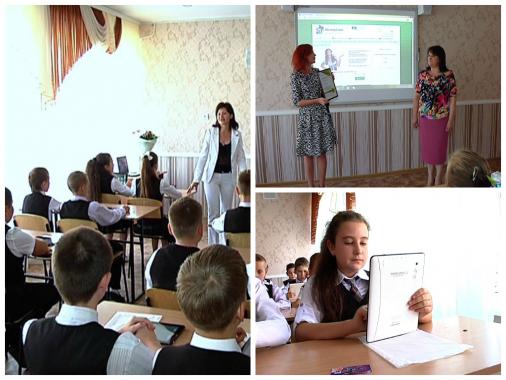 """Кіровоградська школа виграла у конкурсі """"Клас майбутнього"""""""