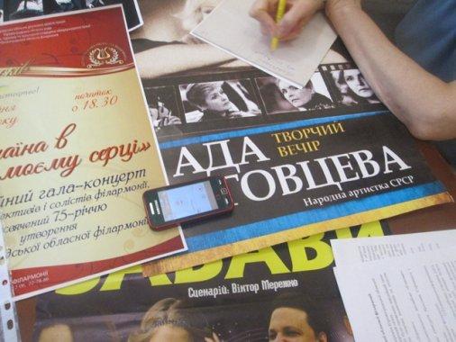 Микола Кравченко: «Найближчі 5 років кіровоградці не побачать на сцені філармонії жодного російського артиста!»