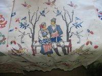 Рушник з колекції Володимира Нагорного