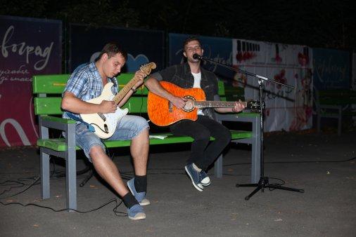 Вечори музики у центрі міста