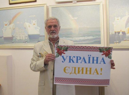 Анатолій Горбенко