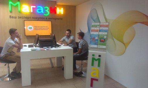 """ПриватБанк відкрив перший """"Магазин"""" у центрі Кіровограда"""