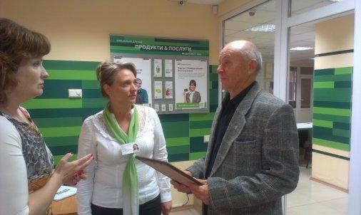Кіровоградський пенсіонер отримав 500 призових гривень