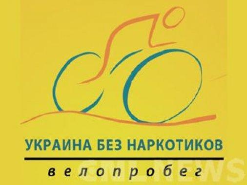 Розшукуються учасники акції «Україна без наркотиків»