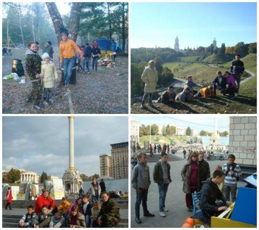 Вихованці дитячого будинку «Наш дім» - на з'їзді дитячих громадських організацій і установ України