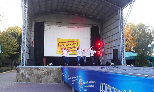 У Кіровограді  відбулась акція «Україна без наркотиків»