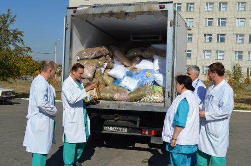 Колектив обласного онкодиспансеру надіслав гуманітарну допомогу