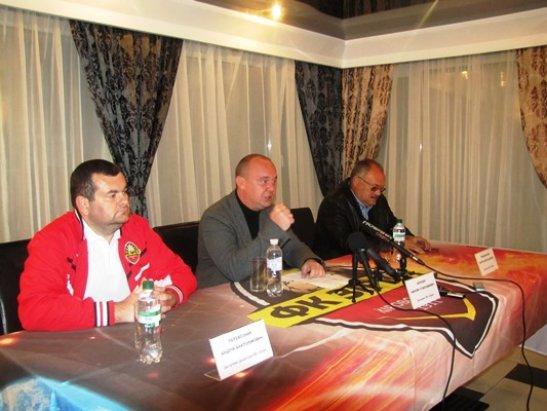 фото- fczirka.com.ua