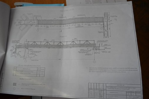 У Кіровограді будують міст