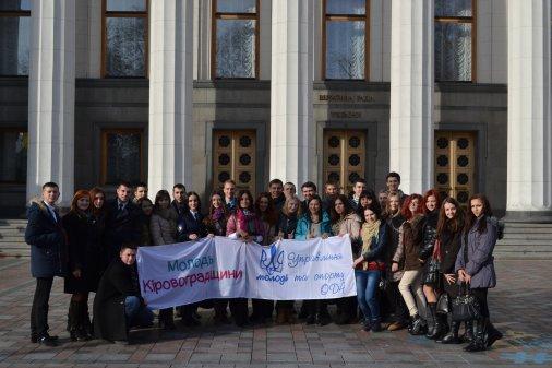 Кіровоградські студенти побували у Верховній Раді України
