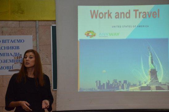 Информационная встреча в КНТУ, фото - Жанна Сичкарь
