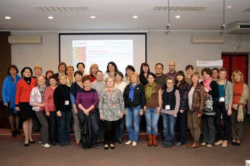 Коаліція в дії: Здоров'я жінки і планування сім'ї