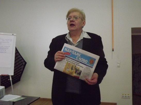 Валентина Бажан