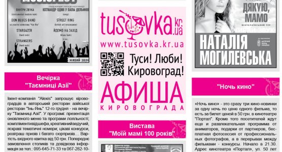 "Газета ""Все про все"": Ищите интересное!"