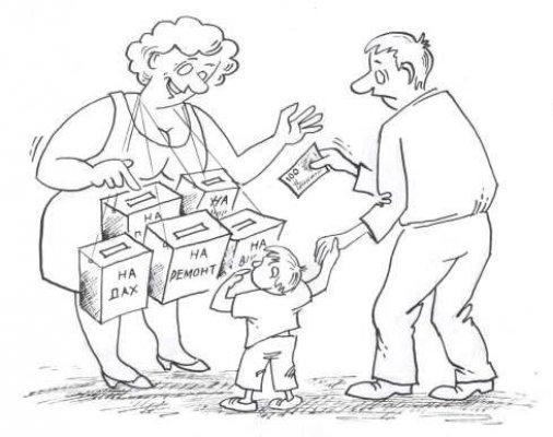 «Добровільно-примусові» внески - правило у більшості навчальних закладів