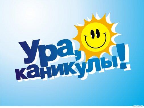 Зимові канікули для школярів Кіровоградщини: Що? Де? Коли?