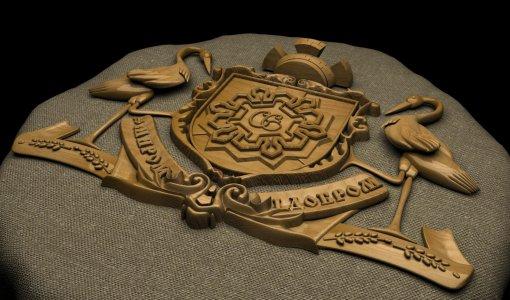 Як змінювався герб Кіровограда поки не став містичним