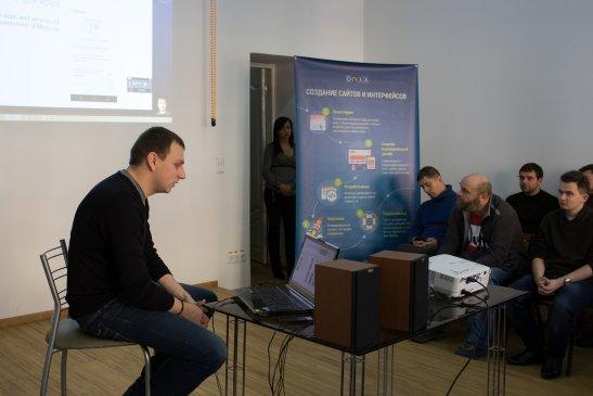 Александр Иванченко на Kirovohrad mobile meetup