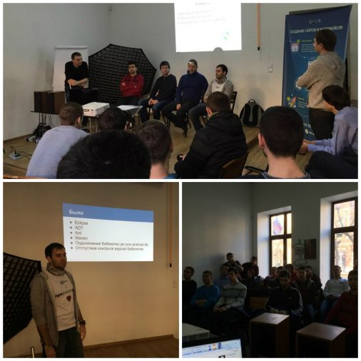 Встреча «Kirovohrad mobile meetup» собрала айтишников
