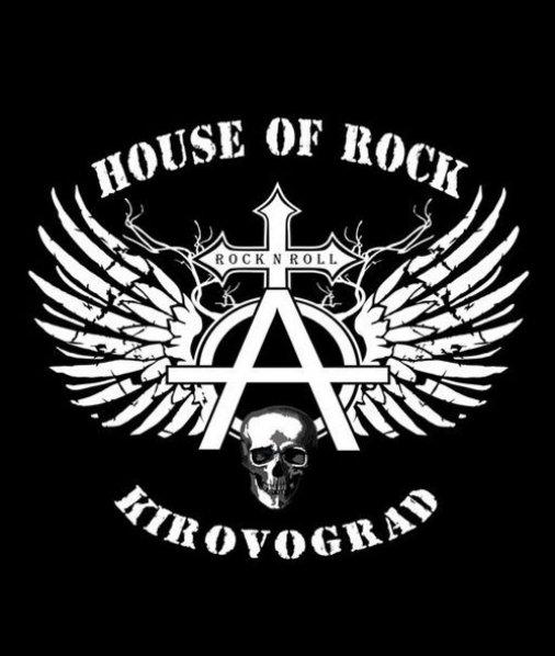 Байк-рок клуб відкрився у Кіровограді