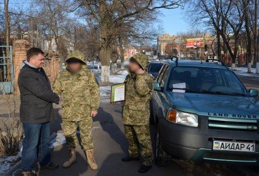 Батальйон «Айдар» отримав на Святвечір автомобіль