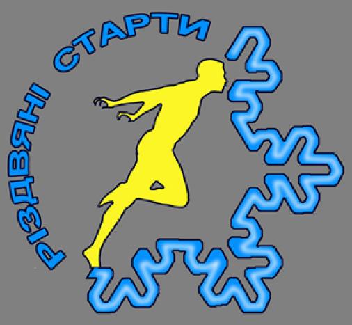 Кіровоградські спортсмени візьмуть участь у «Різдвяних стартах-2015»
