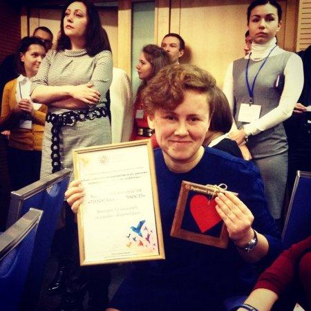 """Вікторія Талашкевич отримала нагороду  """"Голос благодійності"""""""