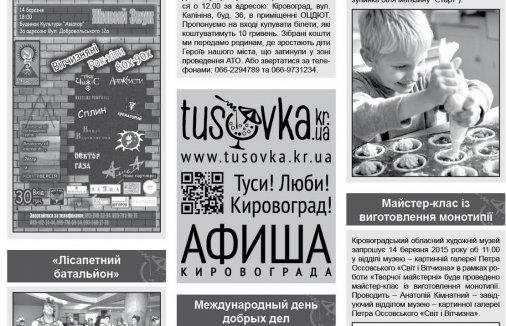 Еженедельник бесплатных объявлений: Все про все!