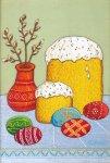 Лариса Зоріна «Великодній натюрморт», 2015 полотно, вишивка, художня гладь розмір 30х20 см стартова ціна - 500 грн.