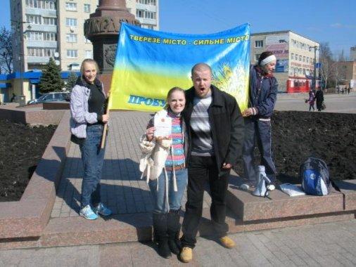У Кіровограді вп'яте провели «Тверезі ігрища»
