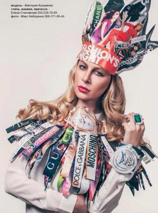 Анна Заречная и Елена Стенчикова: Self Made Group!