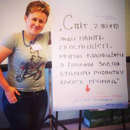 Вікторія Талашкевич, Кіровоград