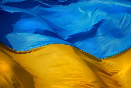 Стартував шкільний конкурс «Єдина Україна»