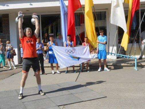 Перші Європейські Ігри відзначили святом і у Кіровограді