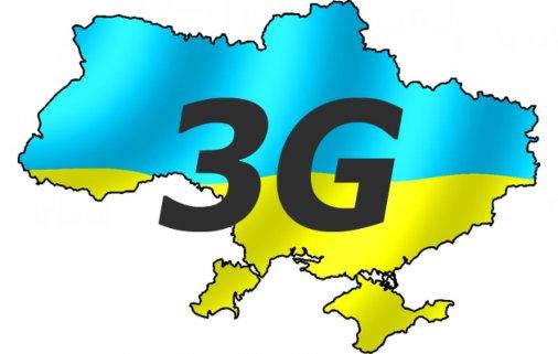 «Київстар» запустив 3G у Києві. Коли у Кіровограді?