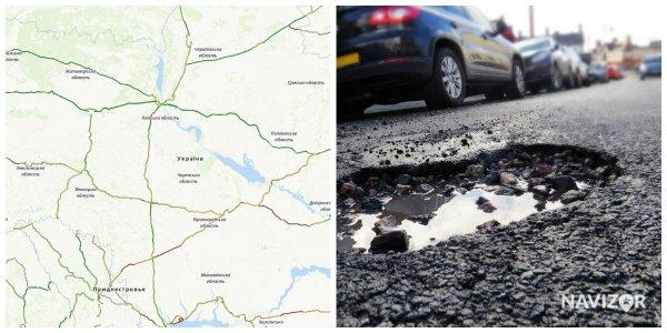 Кіровоградщина – у «замикаючій» п'ятірці рейтингу областей із найгіршими дорогами