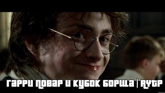 Кулінарна Сотня Кіровоградщини: Вміємо стріляти, але готуємо краще!