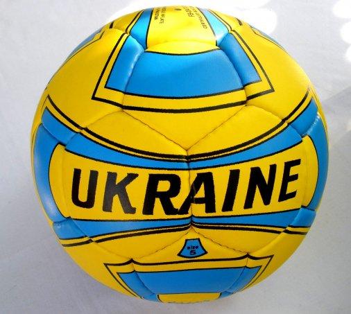 Ігор Загальський із Кіровограду захищає футбольну честь України у Південній Кореї